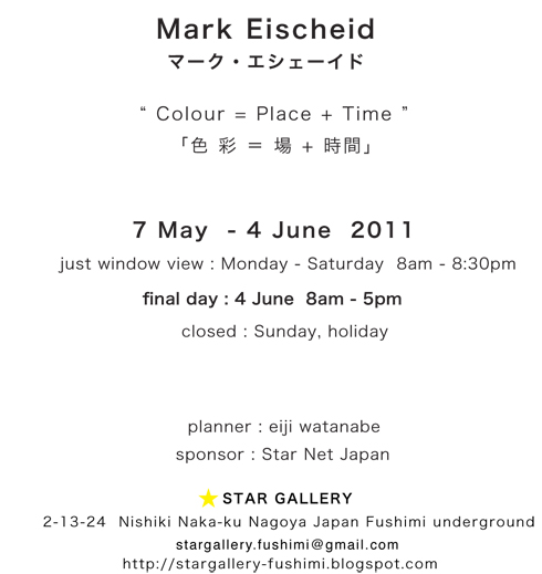 Colour = Place + Time exhibition at Star Gallery